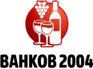 Ванков 2004