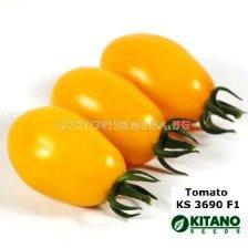 Домати жълти чери KS 3690