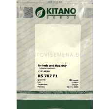 краставици KS 707 F1 (тип Бета алфа) - cucumbers KS 707 F1 (type Beta alpha)
