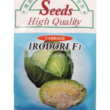Семена зеле Иродори F1 - 2 500 сем