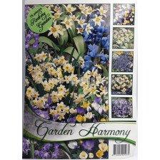 Цветен микс Garden Harmony (1 оп-75 луковици)