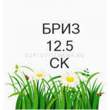 Бриз 12.5 ЕК - 1 л