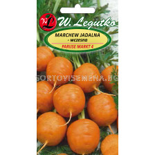 Семена Моркови бейби кръгли / Carrot Parijse Markt /LG 1 оп