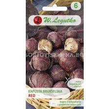 Семена Брюкселско зеле червено / Brussels Sprouts Red / 1 оп