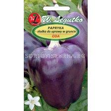 Семена Пипер калифорнийско чудо Ода- тъмно-виолетов / Pepper Sweet mixture of blocky type / LG 1 оп