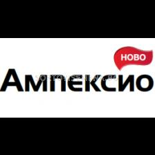 Амплексио - 750 г