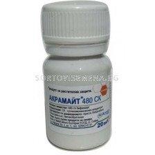 Акрамайт 480 СК - 20 мл