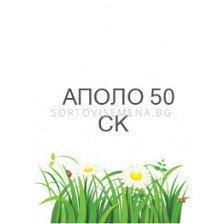 Аполо 50 СК