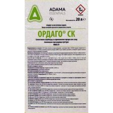 Ардаго СК - 900 мл