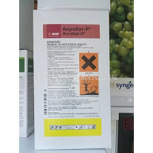 Препарат за растителна защита - Фунгицид - Акробат Р