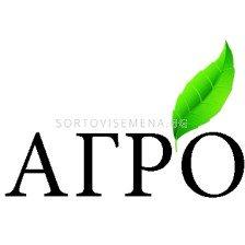Арметил С ВП - Препарат за растителна защита - Фунгицид