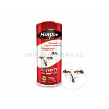 Биогранули (пудра) против мравки