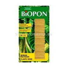 Биопон - торни пръчици за зелени растения - Biopon - fertilizer sticks for green plants