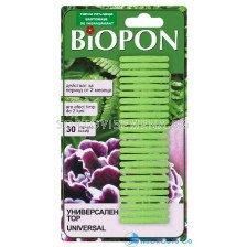 Биопон - торни пръчици, универсални