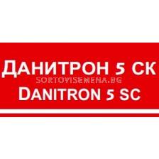 Данитрон 5 СК. Аграра ООД