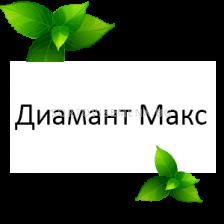 Диамант Макс. Аграра ООД
