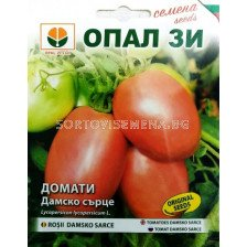 домати Дамско сърце 0.2г