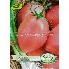 Домати Пинк Фреш - Tomato Pink Fresh