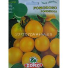 домати Жълто чери