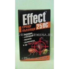 Ефект 25 ЕК (Effect 25 EC) за летящи и пълзящи насекоми