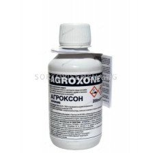 АГРОКСОН 10 л