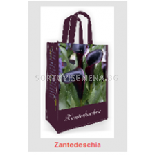 Кала Black 24+ подаръчна чанта - Calla Black 24+ gift bag