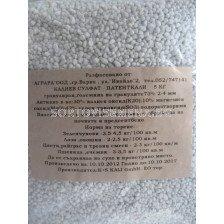Калиев сулфат - патенткалий