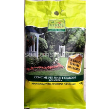 Комбинирана тор за тревни площи и храсти VerdeVivo