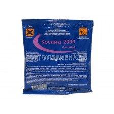 Косайд 2000 ВГ. Аграра ООД