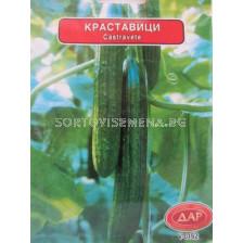 Сорт краставици Гергана. Аграра ООД. Сортови семена Варна