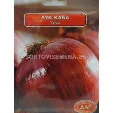 Сорт лук Червена каба. Аграра ООД
