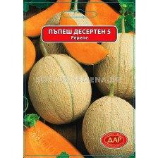 Сорт пъпеш Десертен 5. Аграра ООД. Сортови семена Дар