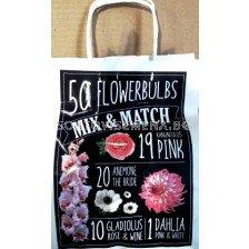 Подаръчна чанта Mix & Match 3 (розова)