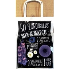 Подаръчна чанта Mix & Match (синьо)