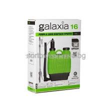 Пръскачка 16 л с удължител-серия Galaxia (гръбна)