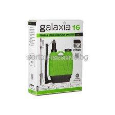 Пръскачка 16 л с удължител-серия Galaxia гръбна