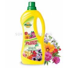 Течен тор за цъфтящи Planta
