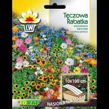 Цветен микс - дъга (семена на лента)