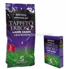 Тревна смес ливадна`SG - grass mix meadow `SG