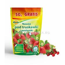 Водоразтворим тор за ягоди Planta