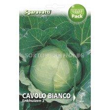 Зеле (Cabbage) Bianco Ekhuizen`SG