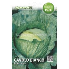 зеле Brunswich`SG - cabbage Brunswich`SG