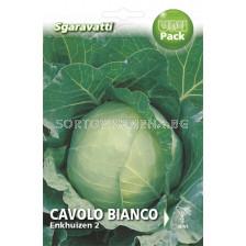 Семена Зеле (Cabbage) Bianco Ekhuizen`SG