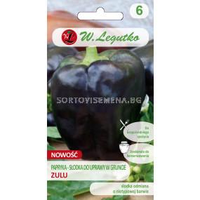 Семена Пипер калифорнийско чудо Зулу - черен / Pepper Zulu /LG 1 оп
