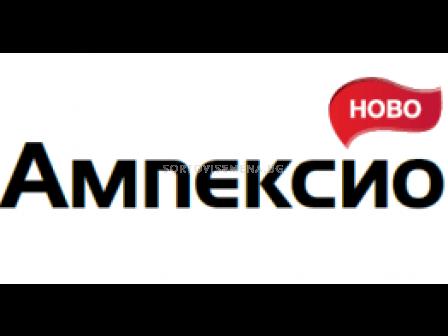 Ампексио - 750 г - Фунгицид - Препарат за растителна защита
