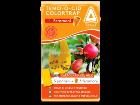Адама Лепливи жълти уловки за овощни с феромон - 12 бр