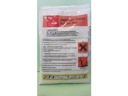 Препарат за растителна защита - Акробат плюс. Фунгициид