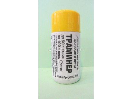 Аромат Траминер - Aroma Traminer