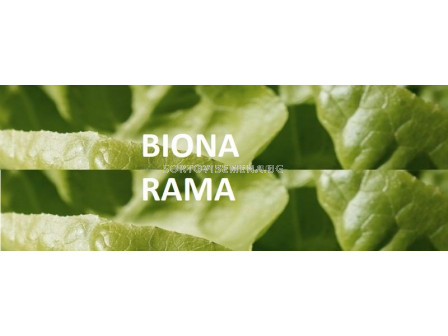 Biona Rama - Биона Рама - Биофунгицид