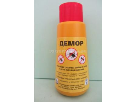 Демор - инсектицидна пудра